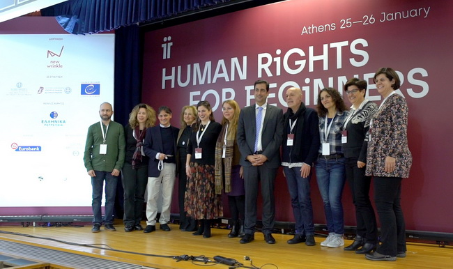 human rights for beginners, elpe, new wrinkle